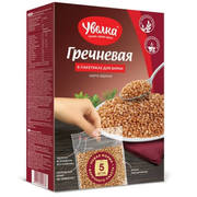 Uvelka Buckwheat Groats Boil-in-Bag 400g