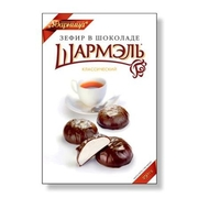 Sharmel Zephir Marshmallow in Chocolate Classic 250g