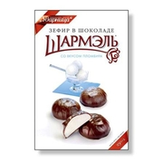Sharmel Zephir Marshmallow in Chocolate Creme Brulee 250g