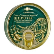 Amberfish Sprats in Oil with Dill 160g