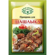 Aricon Shashlik Meat and Barbecue Seasoning 15g