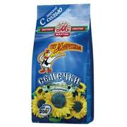 Martin Sunflower Seeds Roasted Salted 200g