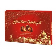 RO Chocolate Candies Red October Gift Box 200g