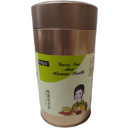 Yoko Japanese Style Green Tea Sencha TIN 100g