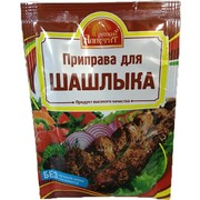 Russian Appetite Seasoning for BBQ Meat Shashlyk 15g