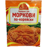 Russian Appetite Seasoning for Korean Carrot 15g